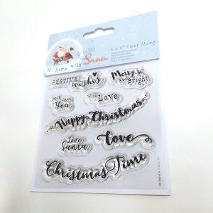 At Home Christmas Stamp